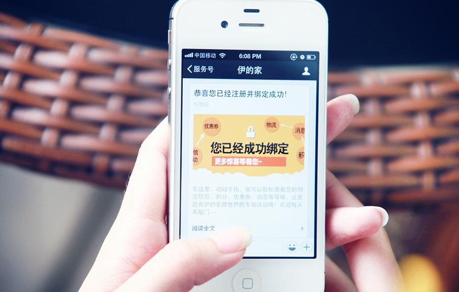 Yan 因为外出的时间比较多,所以都绑定了手机商城关注商城的信息。