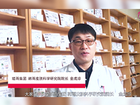 韩国皓雨集团院长表示将与妍膳美共同打造优质的美容护肤产品