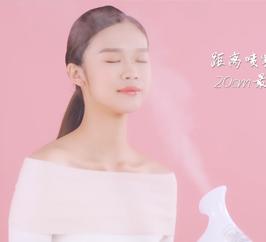 纳米美容蒸脸器10s展示小视频