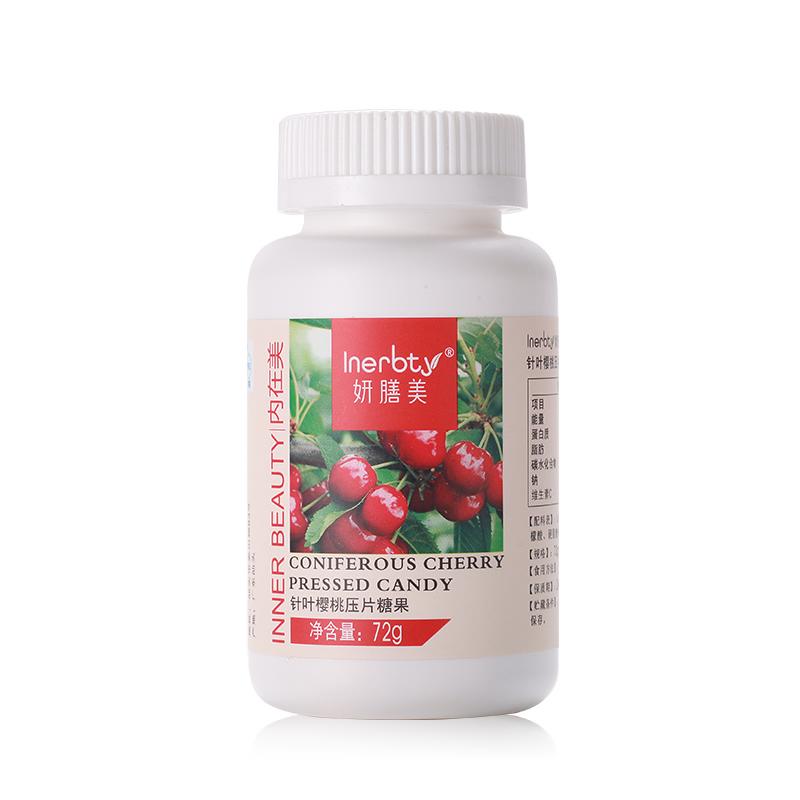 YS07 针叶樱桃压片糖果