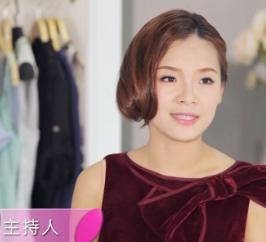【女人我最靓】第120期 身形不完美?搭配穿出苗条身材